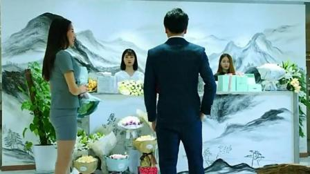 霸道总裁开豪车上班, 前台堆满鲜花, 总裁却不鸟这些花的主人