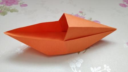 [折纸-视频教程]手工折纸, 如何折叠一只船, 超级简单的船折纸(三)