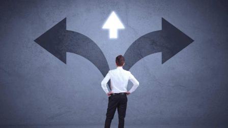 普通人如何提高决策能力?
