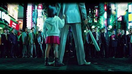 《如龙极·2》EP12大阪城塞营救瑶行动