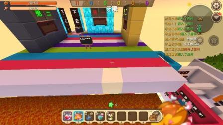 迷你世界方块跑酷小游戏 暗墨没有用任何物品, 居然可以飞起来。