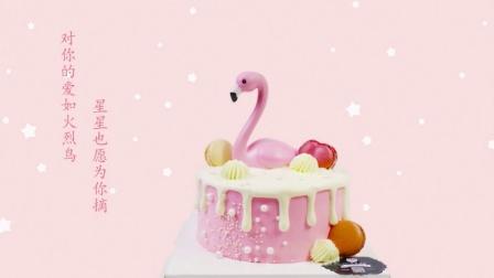 Fondant Cakes  蛋糕展示 @557鲜果甜品