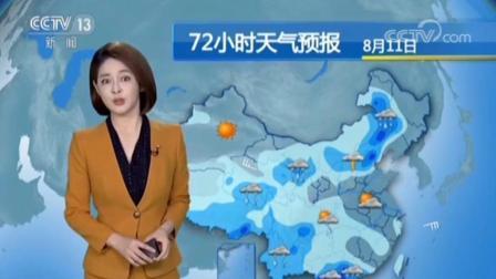 中央气象台天气预报: 内蒙古、黑龙江、西藏、云南、广西、广东、海南等地会有至大暴雨