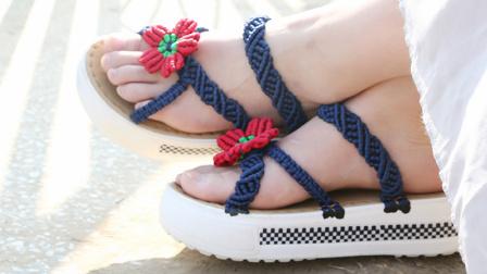 雅馨绣坊凉鞋编织第11集:花朵凉拖上编织视频手工编织款式