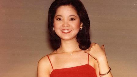 邓丽君传唱最高的3首歌, 至今被无数次翻唱, 女神的经典无法超越