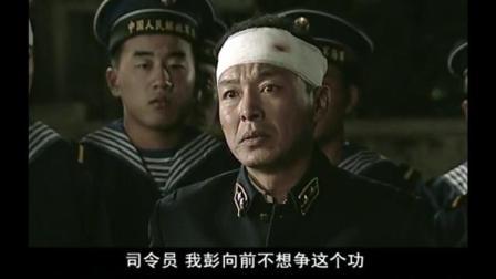 艇长带着重伤之躯,打沉敌舰荆门号,哪料竟不给战功