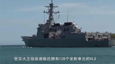 港媒: 中国055新大驱战力令人生畏, 仅次于美军朱姆沃尔特级