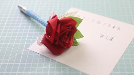 一枝丝带玫瑰花笔, 简单又漂亮的小手工, 七夕礼物不用愁啦!