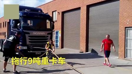 澳洲29岁女大力士, 能提起600斤巨石拉9吨卡车, 竟然是个护士