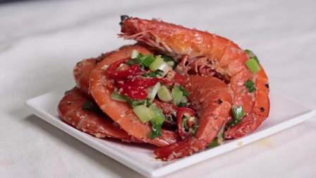 盐酥虾怎么做好吃