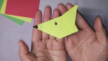 老鼠头 老鼠头折纸 老鼠头折法 折纸教程 手工课