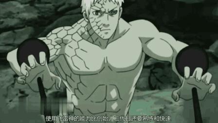 火影忍者: 三个善于背后偷袭的忍者, 第一名宇智波斑都服气