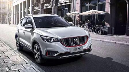 MG名爵终于出新车,紧凑型SUV型号HS,造型犀利,颜值超高