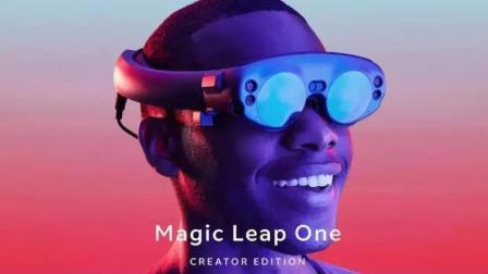 马云8亿美元打水漂? AR眼镜Magic Leap One正式在美发售