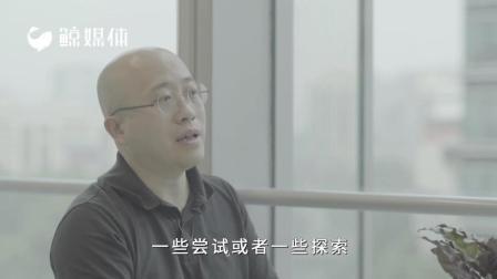 采访东方坐标学院院长助理柴明一