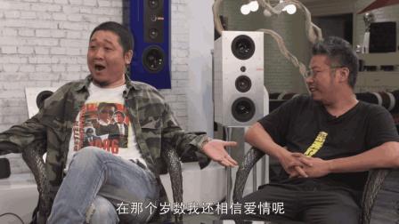 《秘密会客》第四集 看点 臧鸿飞爆料爽子恋爱黑历史 分个手就活不了了? !