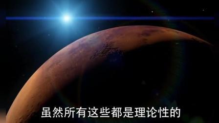 移民火星真的有可能实现吗? 人类是否做好了准备?