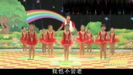 七色光智慧树少儿舞蹈大全《健康歌》