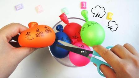 """挑战剪破5个材料不一样的气球, 超美的""""发光的水""""谁也猜不出"""