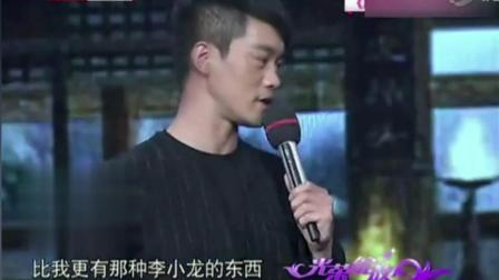 陈国坤: 最像李小龙的人不是我, 是周星驰! 这一点我不如周星驰