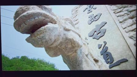 396游记之马致远故居与京西古道剪辑第二版