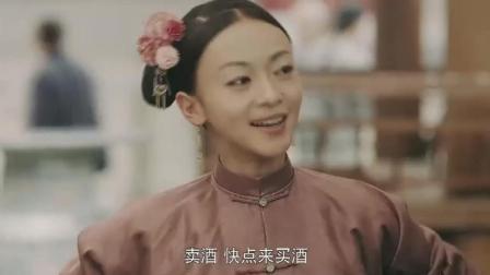 魏璎珞打扮成卖酒的酒娘, 皇上眼珠子都错不开了, 纯贵妃嫉恨不已