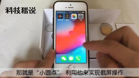 原来苹果手机双击屏幕就能截图, 单手就可以操作, 超简单!
