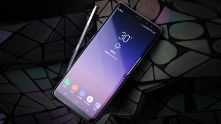 三星note9今天发布, 顶配8G+512G, S Pen是亮点, 售价超9000元