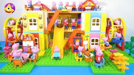 佩奇益智又好玩乐高早教积木 和小猪猪一起在双层别墅游乐园里玩