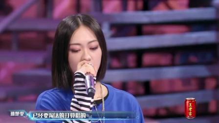 《这就是歌唱》最自信美女用这首说唱成功的征服导师鹿晗