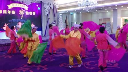 2018全国广场舞大赛内蒙队秧歌舞-舞动东北原创舞蹈视频正式篇519