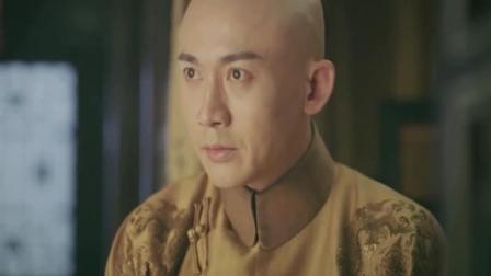 延禧攻略: 皇上看到璎珞和傅恒深夜一起又吃醋了, 将璎珞关进慎刑司