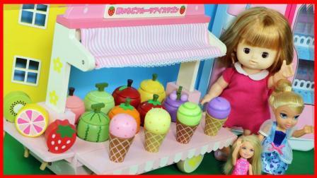可爱木制冰淇淋甜点小推车玩具, 洋娃娃过家家
