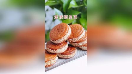 金钱南瓜饼外表酥脆内心软糯