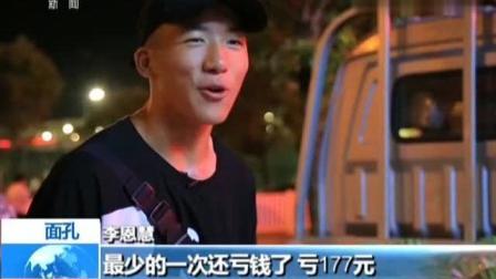 """""""西瓜男孩""""李恩慧: 卖瓜攒学费"""
