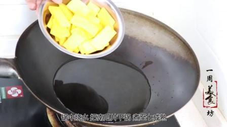 南瓜怎么做才好吃这么做出来外酥嫩软, 大人小孩都爱吃!