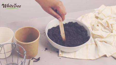 DIY光洁肌咖啡磨砂膏