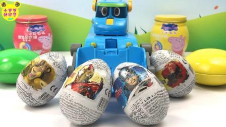 帮帮龙恐龙拆钢铁侠奇趣蛋 美国队长玩具蛋