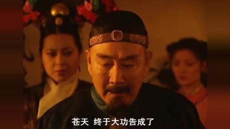 为了给雍正继位勤王护驾, 十三爷用了这个眼神就灭了叛乱将领!