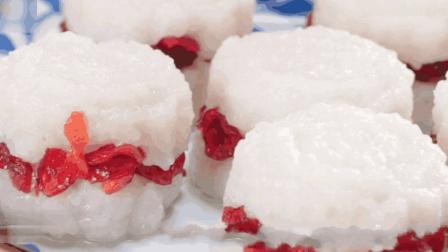 蔓越莓糯米糕, 酸酸甜甜好滋味