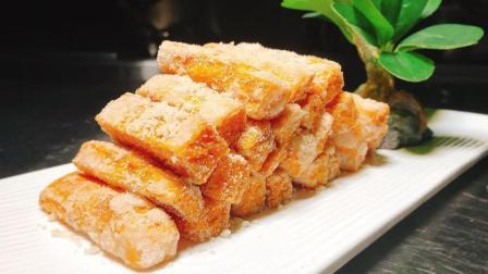 大厨教你: 翻沙红薯的传统做法, 8分钟做出健康美味, 全家都爱吃