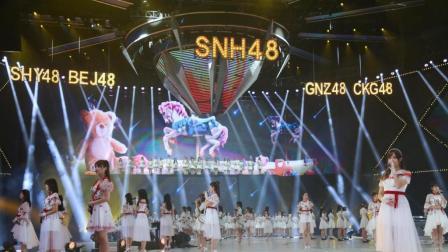 SNH48 GROUP《砥砺前行》