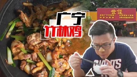 广州︱嘉升正式复出第一天, 就品尝了一道令他回味无穷的啫啫鸡煲!