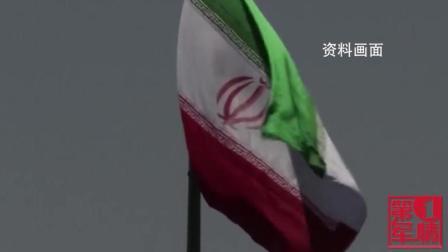 美国对伊朗动手了, 世界各国反应强烈, 统统不赞成!