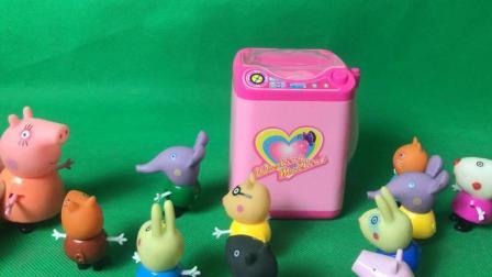 《佩奇玩具英语》洗衣机 洗衣服