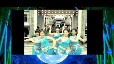广场舞《水月亮.》八一应邀演出 演出版