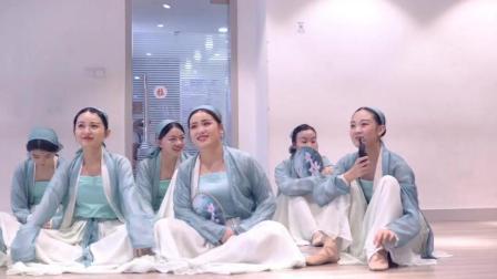 郭老师古典舞《青蛇》教学讲解, 身韵提沉这样做, 才能行云流水