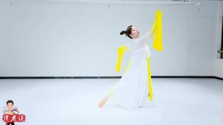 中国舞《无字碑》, 感受盛唐艺术魅力, 中国传统文化也可以接地气