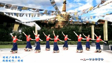 藏族女孩编舞《为你等待》真是藏族舞蹈经典动作集锦 有创意