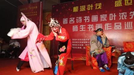 秦腔经典折子戏《小姑贤》, 清风剧社让古老的秦腔变成网红